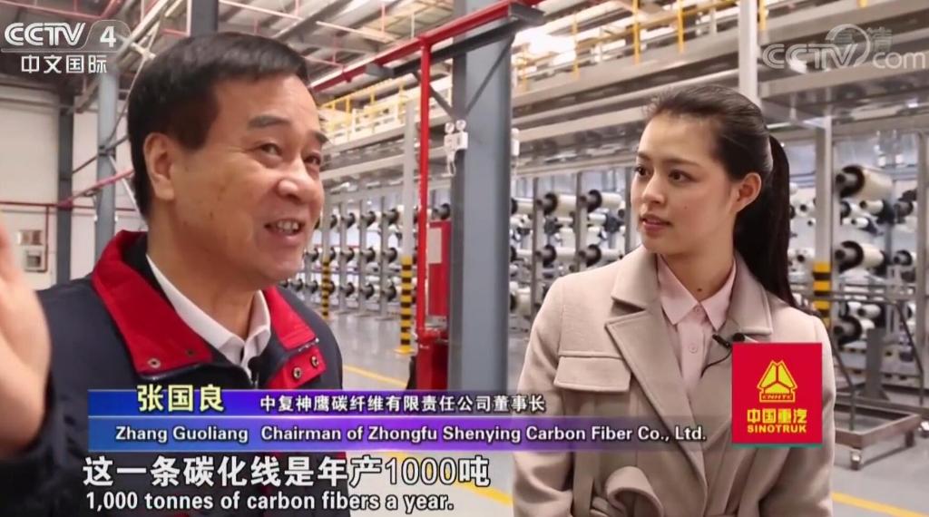 《走遍中国》系列片《中国智造》攻克碳纤维