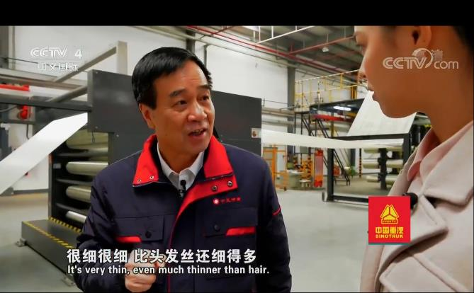 [走遍中国]碳纤维实验