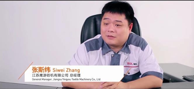 2017上海纺机展-展商纺谈ZGL亿博团队全天实施计划官网纺机